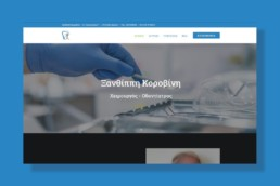 Portfolio Web design Dentist